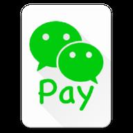 WechatPay(微信支付)0.1.0 官网通用版【附使用方法】