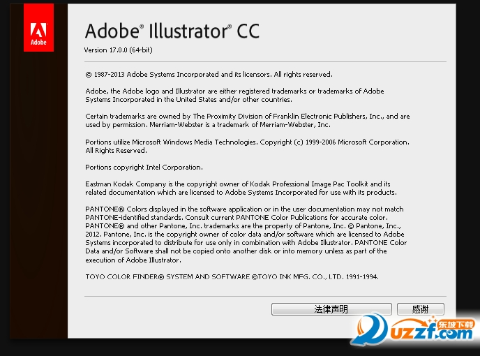 adobe illustrator cc破解补丁截图1