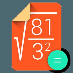 自然科学计算器(手机计算器App)