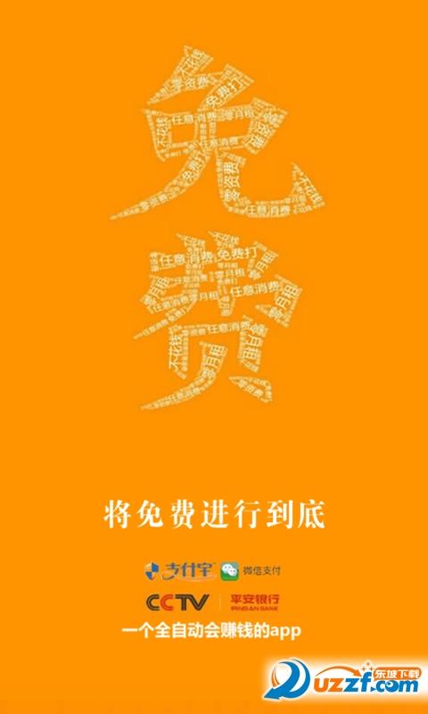 零生活(大�W生��X必��)截�D