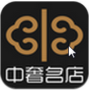 中奢名店app1.04.11.00官网版