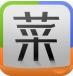 菜谱软件(TotalRecipeSearch)12.41.9.27446