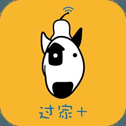全球领先装修软件(PlayHouse)1.1.0官网中文客户端