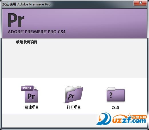 Adobe Premiere Pro CS4 视觉玩偶汉化补丁V 1.00截图0