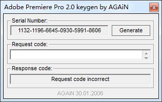 AdobePremierePro V2.0完美注册机截图0