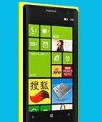 Lumia一键助手1.33 官方版