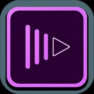 2016最新免费视频剪辑器(Adobe Utility)