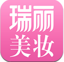瑞丽美妆app3.0.3安卓手机客户端