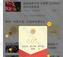 利用软件刷搜狐新闻红包提现