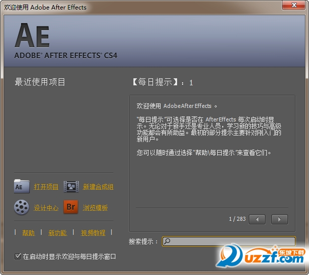 adobe after effects cs4绿色中文版截图0