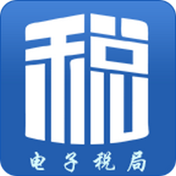 重庆地税电子税务局