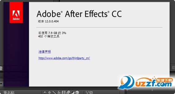 adobe after effects cc绿色中文版截图1