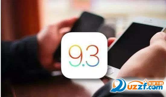 太极苹果ios9.3.2beta2越狱工具截图0