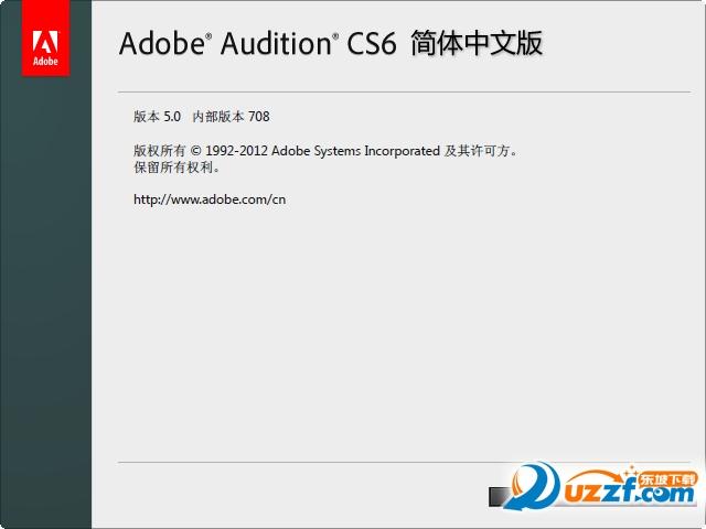 adobe audition cs6中文补丁截图1