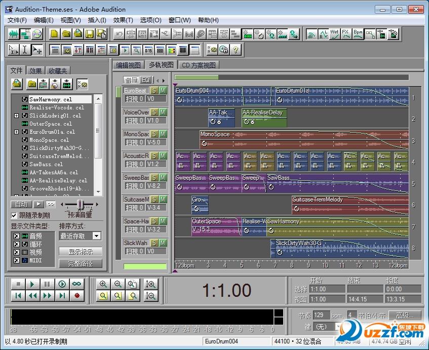 Adobe Audition 1.5汉化版截图1