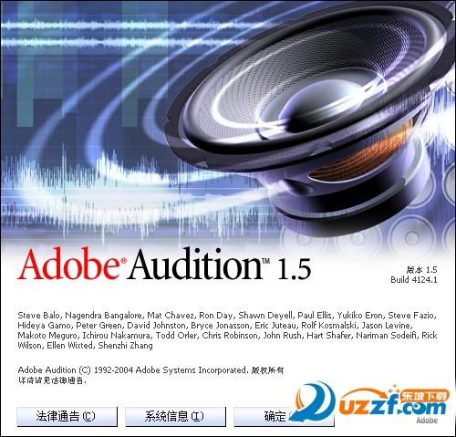 Adobe Audition 1.5汉化版截图2