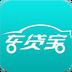 车贷宝app(汽车防盗)