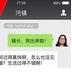 微信聊天对话截图生成器破解版最新手机版安卓在线免费制作