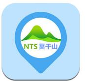 乐游莫干安卓版(户外旅游软件)1.0 手机客户端