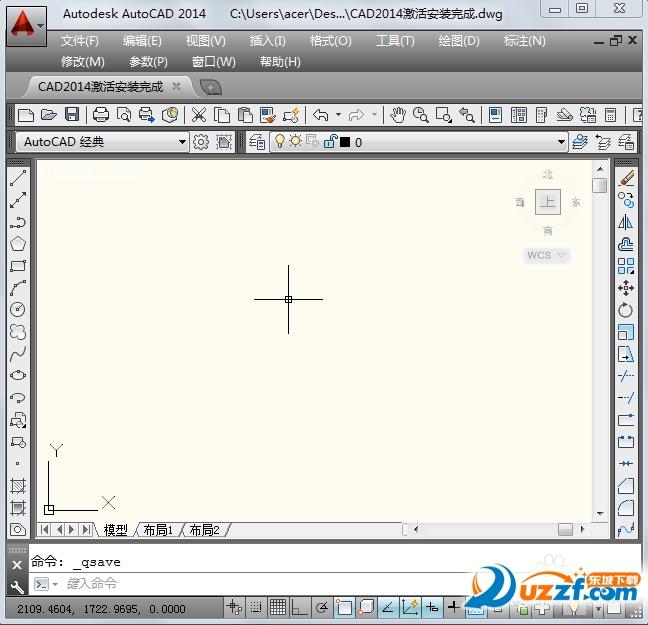 AutoCAD2014官方简体中文破解版截图0