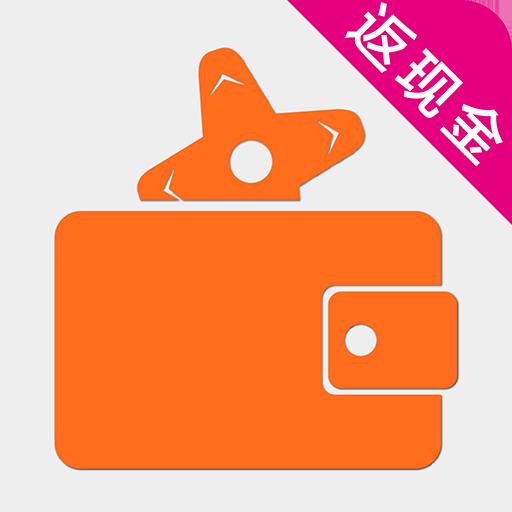 手游钱包(游戏充值返利平台)1.1官网手机客户端
