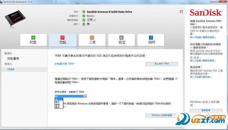 SanDisk SSD Dashboard(sandisk ssd 工具) 图片预览
