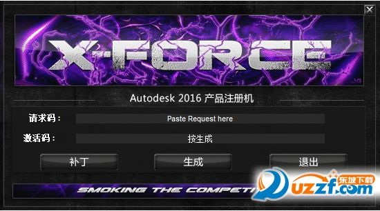 AutoCAD2016简体中文版截图1