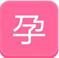 孕期生活知识百科app2.1最新免费版