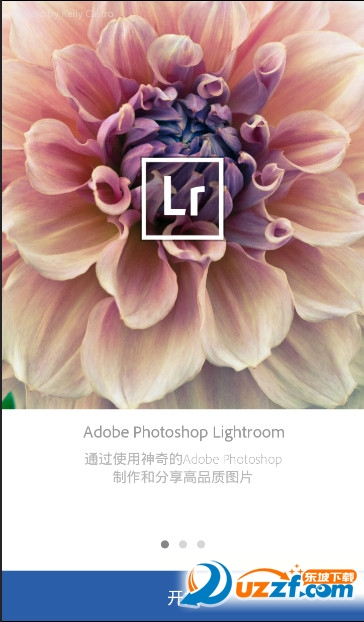 Adobe Photoshop Lightroom(手机ps软件)截图