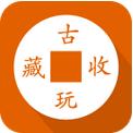 古玩收藏app(古玩社交平台)2.0安卓免费版