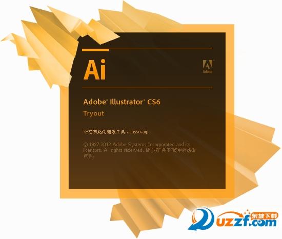 Adobe Illustrator CS6精�版(ai cs6 精�版)截�D0