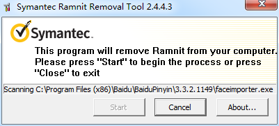 srv病毒专杀工具(Symantec Ramnit Removal Tool)截图0