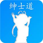 绅士道app(漫画里番)3.1586 安卓破解版【免登陆/免root】