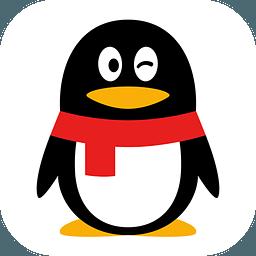 腾讯QQ7.6.8安卓手机版