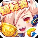 天天酷跑20171.0.38.0 安卓版【官网最新版】