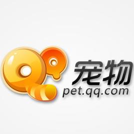 腾讯QQ宠物客户端