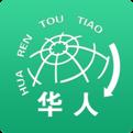 阿根廷最新华人头条app【支持查询南非新闻】1.1 官方手机版