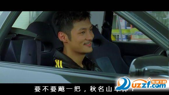 秋名山飙车表情包1.0老司机搞笑大全版图片