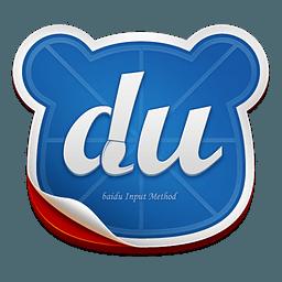 百度输入法手机版7.3.1.0 官网最新版