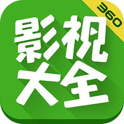 安卓模拟器(Bluestacks App Player for Windows)