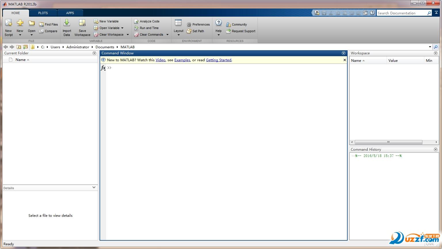 matlab2012b破解版32位/64位截图1