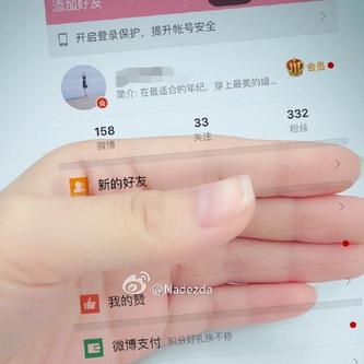 iphone7透明手机图片制作软件
