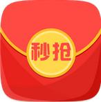 微信红包接龙插件2.8最新免费版