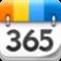 365日历电脑版