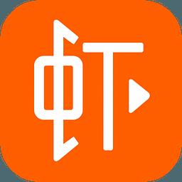 虾米音乐客户端5.7.6  安卓最新版