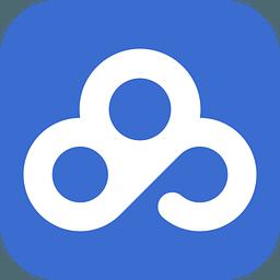 百度云企业版电脑客户端2.2.0.43 官方最新pc版