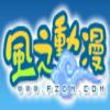 风之动漫app破解版下载1.2 清爽版