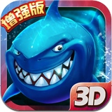 捕鱼大富翁3d增强破解版
