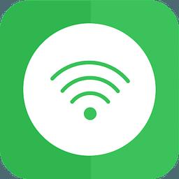 豌豆荚万能WiFi4.4 安卓最新破解版