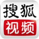 搜狐视频免流量去广告版